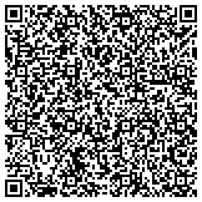 QR-код с контактной информацией организации Павлоградский завод мостовых металлоконструкций, ООО