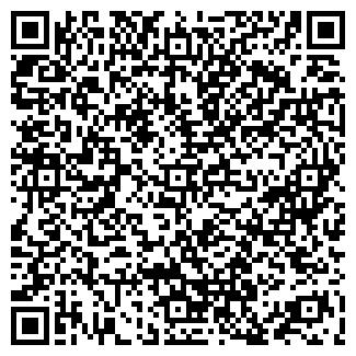 QR-код с контактной информацией организации Донбасская торговая компания, ООО