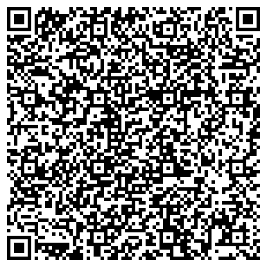 QR-код с контактной информацией организации Сталькомплект лтд, ООО