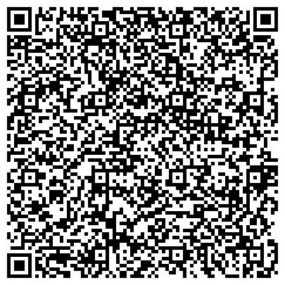 QR-код с контактной информацией организации Эверест, ООО (Завод кровельных материалов)