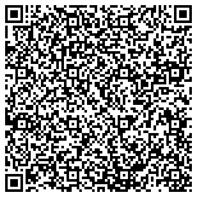 QR-код с контактной информацией организации Солар Дейл, ООО (Solar Dale)