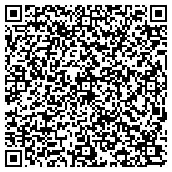 QR-код с контактной информацией организации ГОСАВТОДОРНАДЗОР