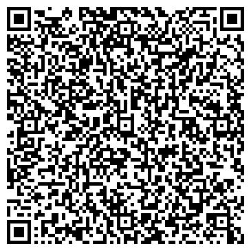QR-код с контактной информацией организации НПФ Трион Лтд ко, ООО