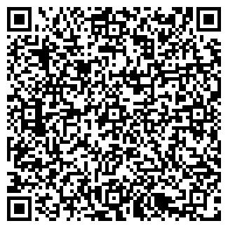 QR-код с контактной информацией организации Альфа Pro ЧП