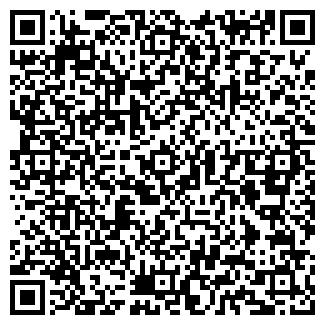 QR-код с контактной информацией организации Алруф, ООО