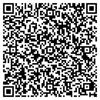 QR-код с контактной информацией организации ОРБИТА ПЛЮС ТОО