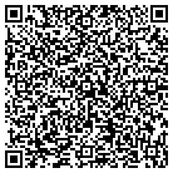 QR-код с контактной информацией организации Метал, ТОВ