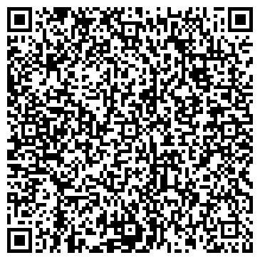 QR-код с контактной информацией организации Барком-Сервис, ООО