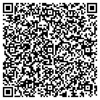 QR-код с контактной информацией организации Элит-Классик, ЧП