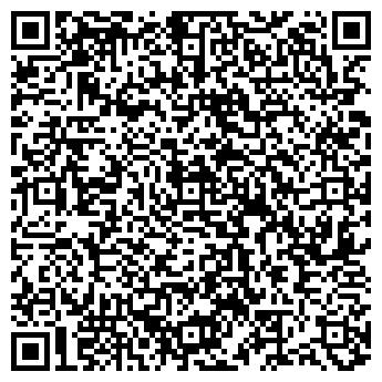QR-код с контактной информацией организации ASE EXPRESS INTERNATIONAL