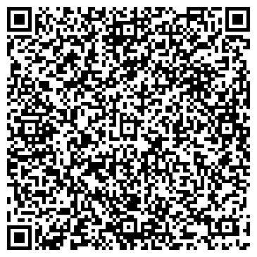 QR-код с контактной информацией организации ТРАНС КОМПЛЕКС СЕРВИС ЭКСПРЕСС ТОО