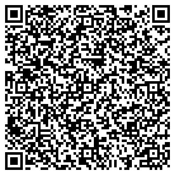 QR-код с контактной информацией организации ДИФ, ООО