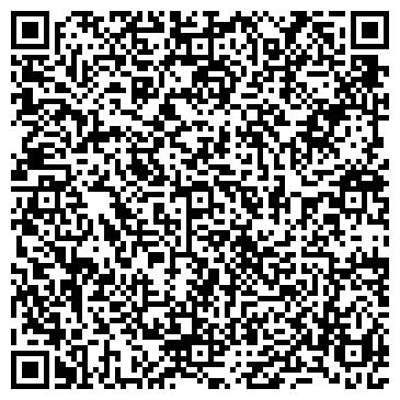 QR-код с контактной информацией организации Вест- пром, ООО