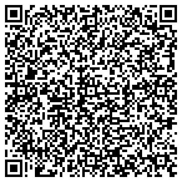 QR-код с контактной информацией организации Рогалевский, ФЛП