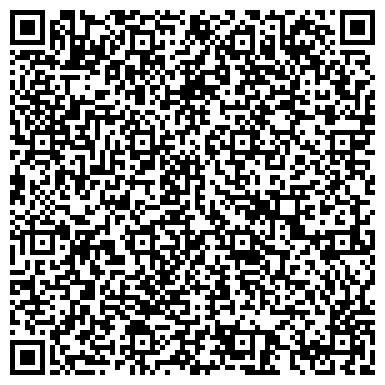 QR-код с контактной информацией организации Камертон, ООО