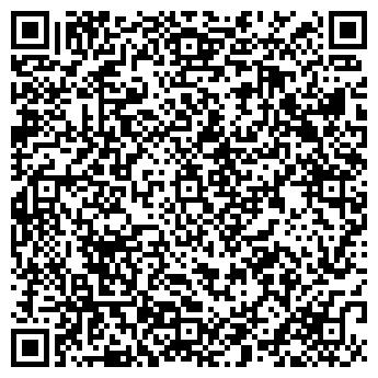 QR-код с контактной информацией организации Принцесса Кристина (Princess Christina), ООО