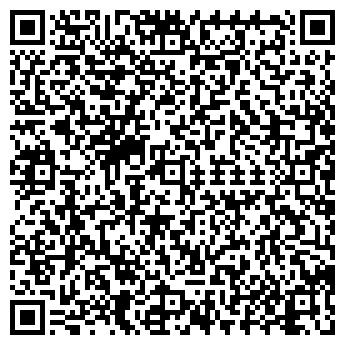 QR-код с контактной информацией организации Марта, МП
