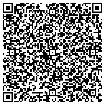 QR-код с контактной информацией организации Интеграл, ООО ТД