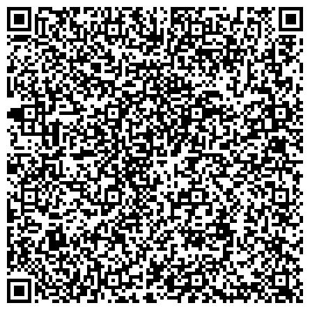 QR-код с контактной информацией организации ИЗПМ, Опытно-производственный инструментальный завод порошковой металлургии ДО УАННП, ООО