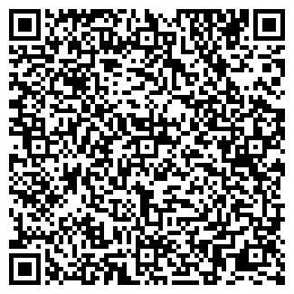 QR-код с контактной информацией организации А-БИЗНЕС