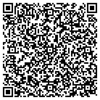 QR-код с контактной информацией организации Бойка, ЧП