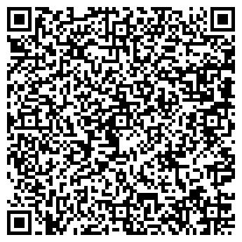 QR-код с контактной информацией организации Б-Кузня, ЧП