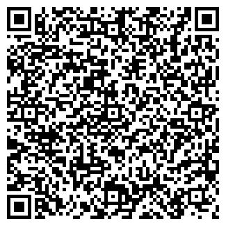 QR-код с контактной информацией организации МИРА (MIRA.KZ)