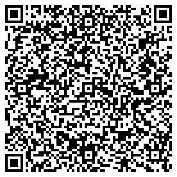 QR-код с контактной информацией организации Барво, ООО