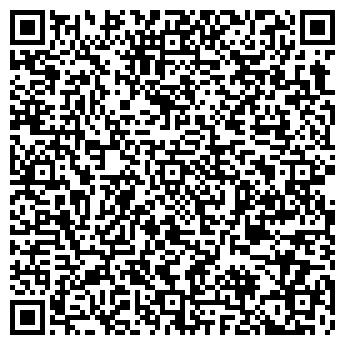 QR-код с контактной информацией организации Металл-Холдинг, СП