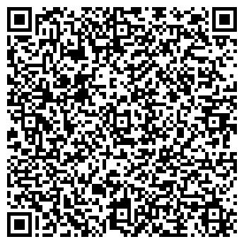 QR-код с контактной информацией организации Арзамит, ООО