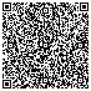 QR-код с контактной информацией организации Постачцентр, ООО