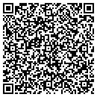 QR-код с контактной информацией организации Коин, ООО