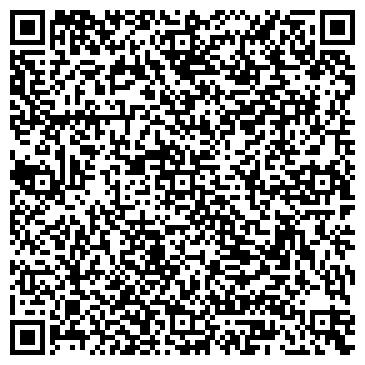 QR-код с контактной информацией организации Сталькомплект, ЧП