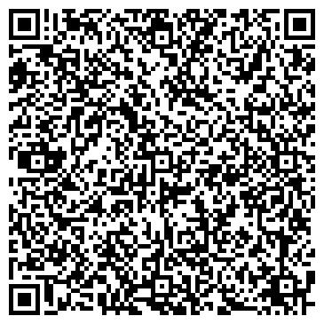 QR-код с контактной информацией организации Интер-Альфа, ООО