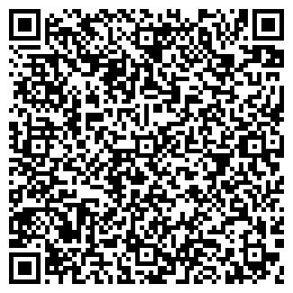 QR-код с контактной информацией организации Харс, ООО