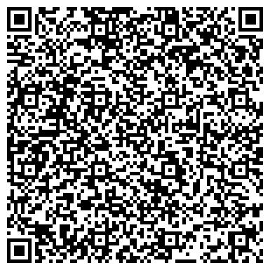 QR-код с контактной информацией организации ГОСУДАРСТВЕННЫЙ АДМИНИСТРАТИВНО-ТЕХНИЧЕСКИЙ НАДЗОР