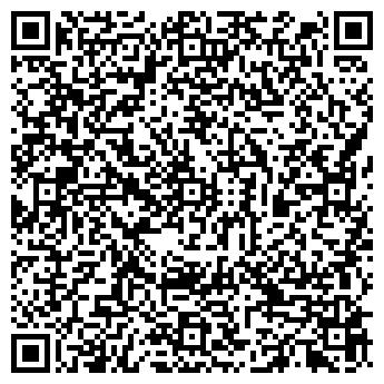 QR-код с контактной информацией организации Аттиз НПП, ООО