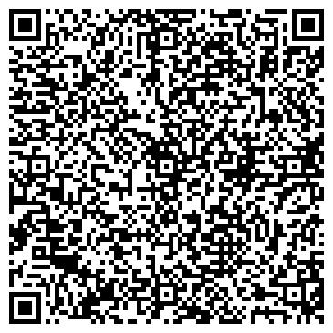 QR-код с контактной информацией организации Рефакт, ЧП