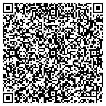 QR-код с контактной информацией организации ДСС Глобал Трейдинг (Днепроспецсталь), ООО