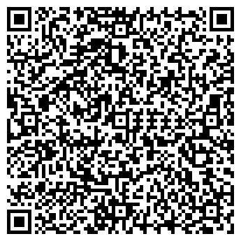 QR-код с контактной информацией организации Поликс, ООО