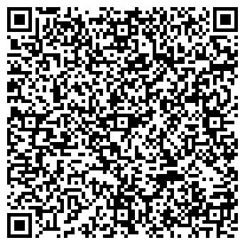 QR-код с контактной информацией организации Металдон, ООО
