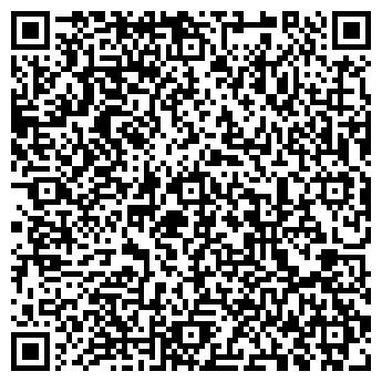 QR-код с контактной информацией организации ВВП, ООО