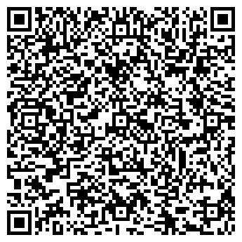 QR-код с контактной информацией организации Скиф МСМП , ООО