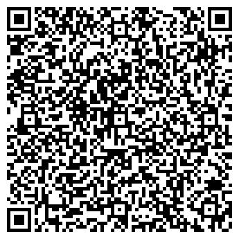 QR-код с контактной информацией организации Аско плюс, ЧП