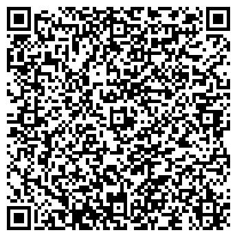 QR-код с контактной информацией организации Ферроком, ЧП