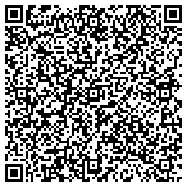 QR-код с контактной информацией организации Св-лтд, ООО