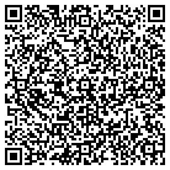 QR-код с контактной информацией организации Дах Буд, ООО