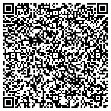 QR-код с контактной информацией организации ПК Дани, ООО