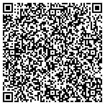 QR-код с контактной информацией организации Биопро, ООО