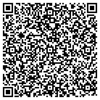 QR-код с контактной информацией организации Армус, ООО